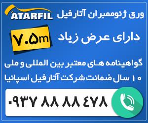 کانال تلگرامی حلیمه سرحانی